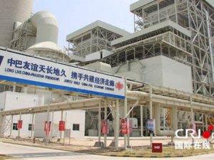 Çin-Pakistan Ekonomik Koridoru'nun ilk Enerji Projesi hizmete girdi