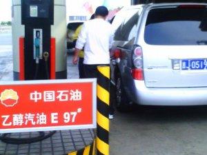 Çin 2020'ye kadar Etanol yakıta geçmeyi planlıyor