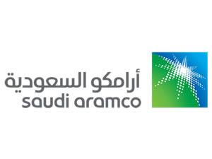 'Aramco' petrol ve gaz projelerine 300 milyar dolar yatırım yapacak