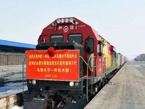 Xinjiang'dan 600'üncü yük treni yola çıktı