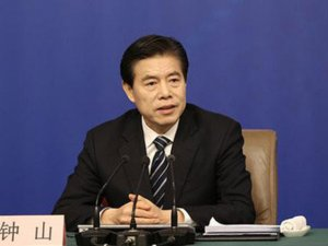 Çin: Japonya'nın Kuşak ve Yol iş birliğine katılmasını bekliyoruz