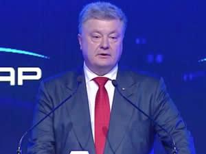 Petro Poroşenko: TANAP, Avrupa'nın enerji güvenliği için çok önemli