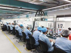 General Mobile'ın yeni fabrikası faaliyete geçti
