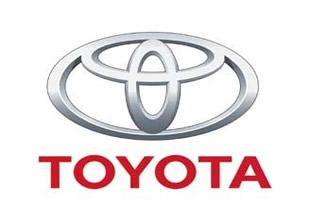 Toyota 7 ayda 52 bin otomobil üretti