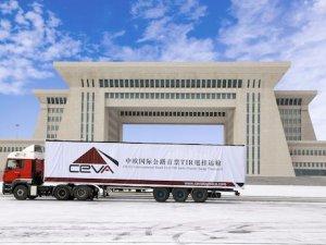 CEVA'dan Çin'den Avrupa'ya uzanan yeni nakliye yolu