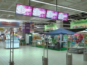 CarrefourSA marketlerindeki yerini aldı
