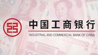 ICBC Dünya'nın en değerli bankası oldu!