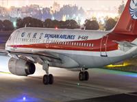 Sichuan, İstanbul'dan Çin'e uçacak