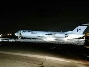 İran'da yolcu uçağı iniş sırasında alev aldı