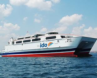 İDO, 24 Mart'taki Harem-Sirkeci ve Yenikapı-Yalova seferlerini iptal etti