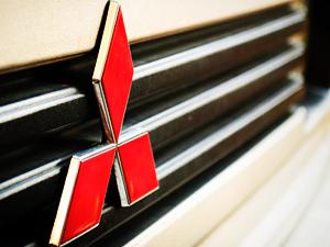 Güney Kore Mitsubishi'nin varlıklarına el koydu
