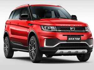 Range Rover Evoque'un Çinli kopyasının satışı yasaklandı