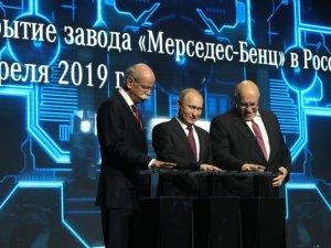 Putin, Türk şirketin inşa ettiği otomobil fabrikasını açtı