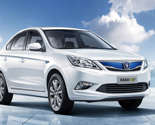 Çinli firma, Gürcistan'da elektrikli araç üretecek