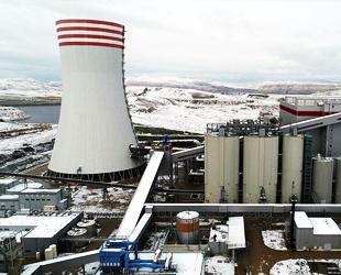TMSF, Adularya Enerji'yi satışa çıkardı