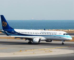 Uçakta canlı yayın yapan yolcunun 5 yıl hapsi isteniyor