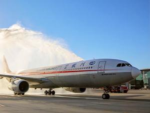 Sichuan Havayolları, İstanbul Havalimanı'na ilk inişini yaptı
