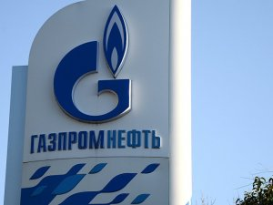 Gazprom yılın ilk çeyreğinde Türkiye'ye gaz sevkiyatlarını yüzde 43 düşürdü