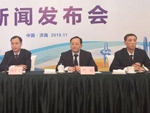 Çin Denizcilik Ekonomisi Fuarı 2019 sona erdi