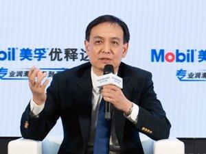 ExxonMobil Çin'e 10 milyar dolarlık yatırım yapacak