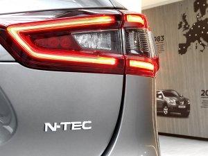 Yeni Nissan Qashqai N-Tec, tasarım ve teknolojiyi bir arada sunuyor