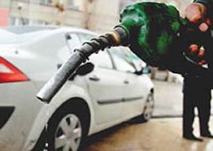 EPDK'dan ithal 'Yakıt Nafta'ya denetim