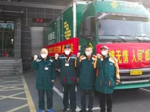 Çin'de salgınla mücadele için 10 bin ton kargo taşındı