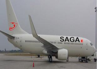 Saga, Onur Havayolları'na uçağını kiraladı