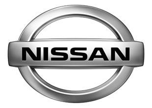 Nissan'dan 3 bin dolarlık otomobil