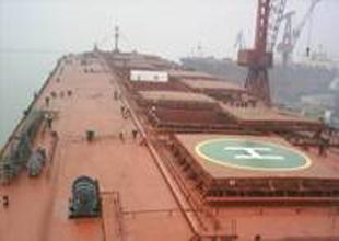 Aktif Denizcilik dökmeci sattı VLLC alıyor