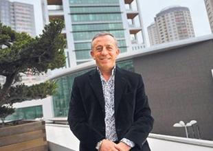Ağaoğlu'ndan 150 milyon dolarlık otel