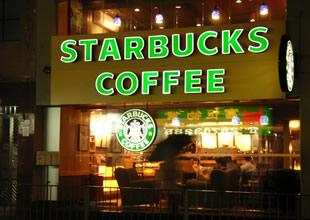 Starbucks yüzde 9 değer kaybetti