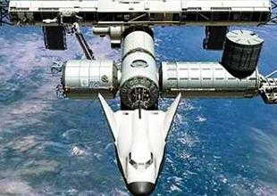 Uzay gemileri inşa edecek üç şirket belli