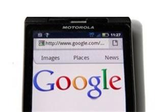 Google Motorola'dan 4 bin kişi çıkaracak