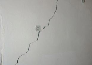 Deprem sigortasına sıkı kontrol