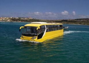 Adana'ya suda ve karada giden otobüs