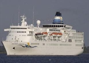 Limanda vize Yunanistan'a yaradı