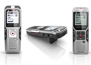 Philips'den yeni Voice Tracer serisi