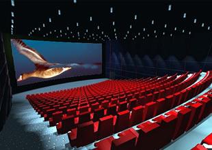 Sinemaya 45 milyon dolar yatırım