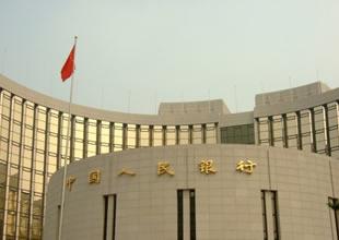 Çin'den 1 trilyon dolarlık teşvik