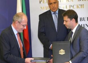 Bulgaristan Karadeniz'de petrol arayacak