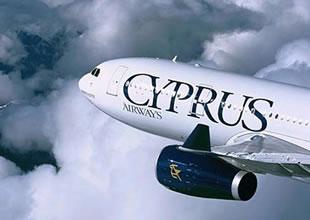 Cyprus, 6 ay içinde 32,1 milyon € zarar etti
