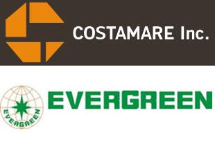 Costamare yaşlı gemileri söküm fiyatına alıyor
