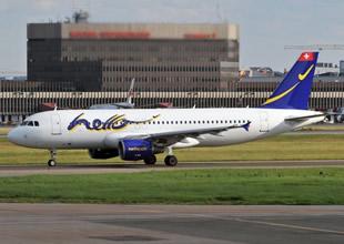Hello Airlines bütün uçuşlarını durdurdu