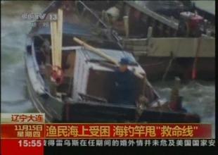 Çinliler batan tekneyi oltayla kurtardılar