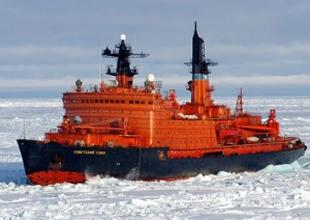 Japonya'ya buzkıran gemisi siparişi