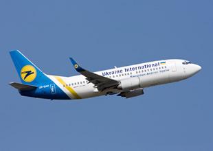 UIA, BDT ülkeleri arasındaki ilk havayolu