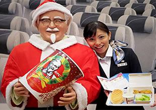 Havayolu ikramında Fast Food dönemi