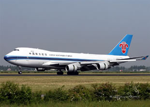 China Southern A330-300 siparişi verdi