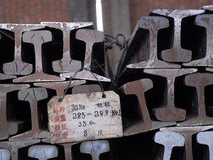 Hebei Steel, Çin demiryolu ile stratejik anlaşma imzaladı